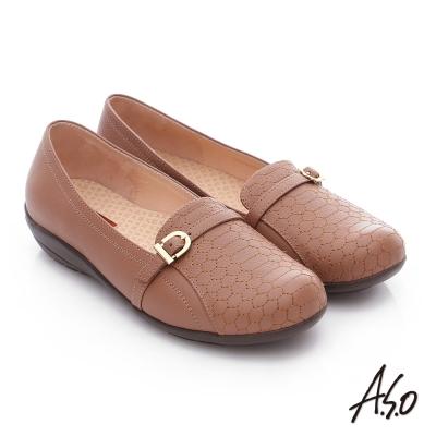 A.S.O 舒適樂活 全真皮六邊形車線奈米休閒鞋  卡其