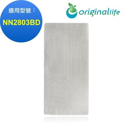 Originallife 超淨化空氣清淨機濾網(通風口專用) 適用TECO東元:NN2803BD