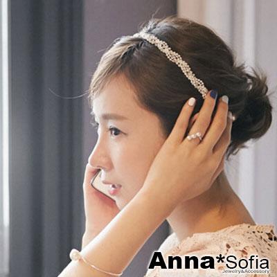AnnaSofia 細珠繞鑽交叉辮 新娘髮飾彈性細髮帶(銀白系)