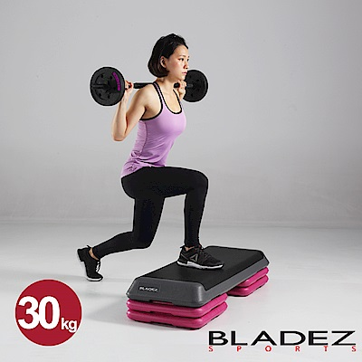 【BLADEZ】BD1槓鈴啞鈴兩用(30KG)+階梯踏板組合