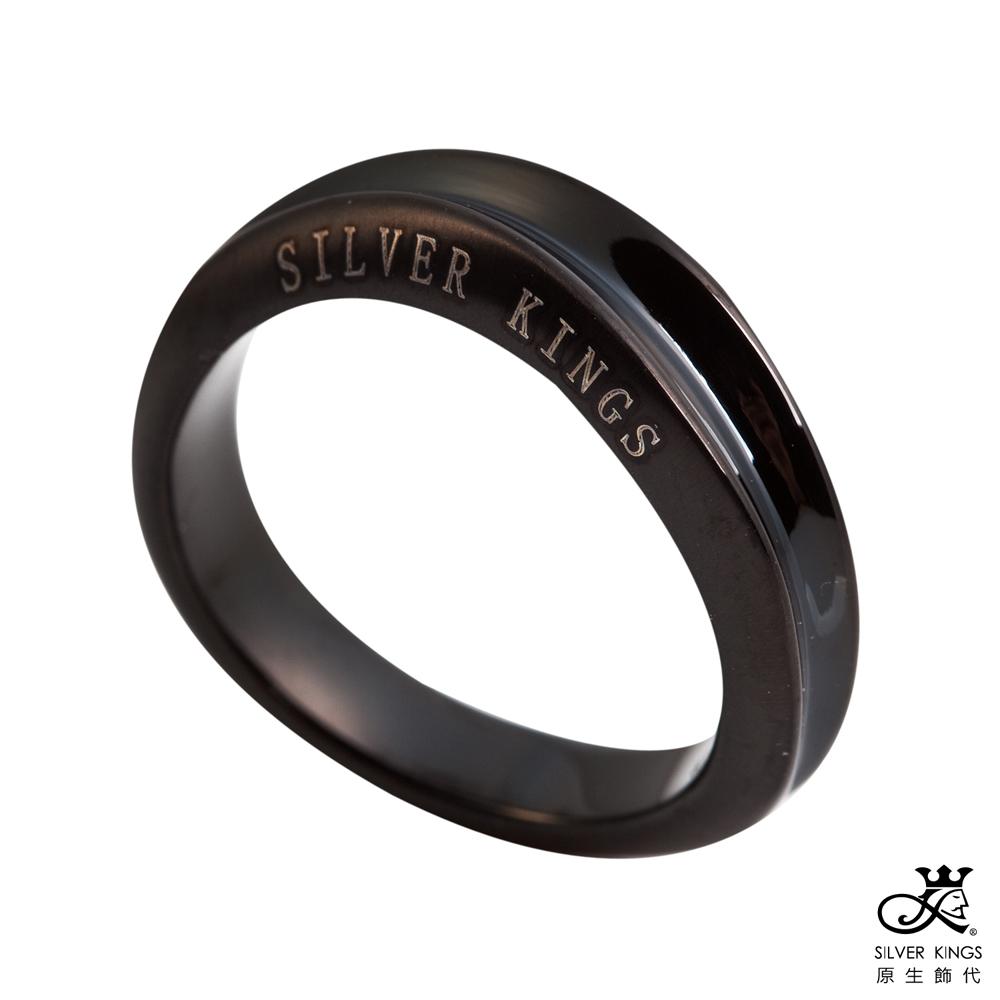 原生飾代SilverKings-狂戀-316L白鋼戒指-黑