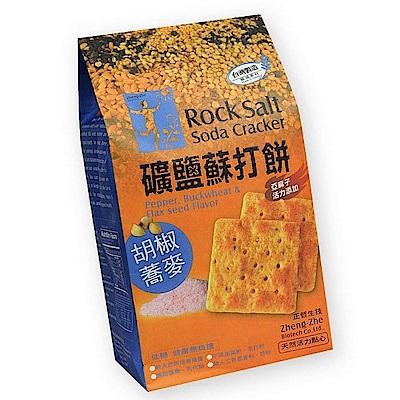 正哲生技 礦鹽蘇打餅-胡椒蕎麥(380g)