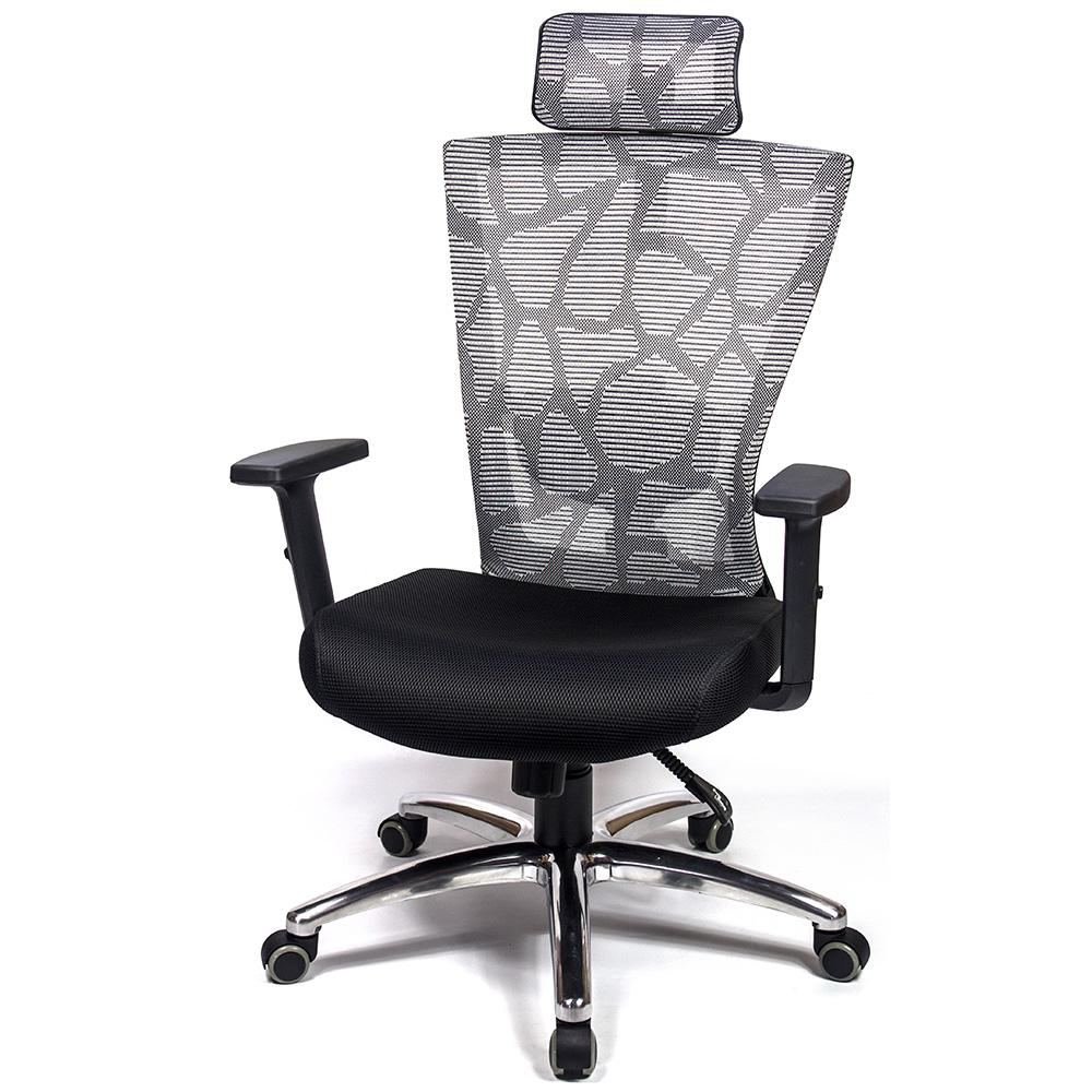 aaronation 愛倫國度 - 雲彩系列高背頭枕金屬底T把手椅三色
