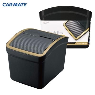 CARMATE 日本垃圾桶S-有蓋-碳纖金(DZ394)