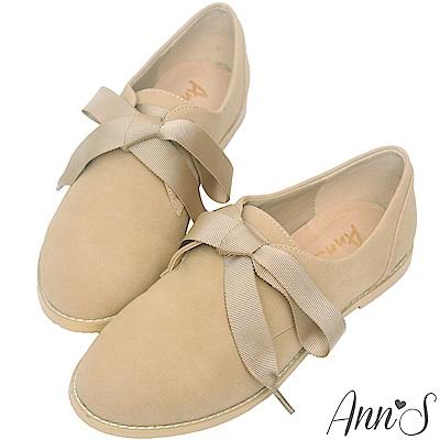 Ann'S活力樂園-織帶蝴蝶結休閒平底鞋-米