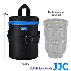 JJC DLP-4 二代 豪華便利鏡頭袋 100x165mm