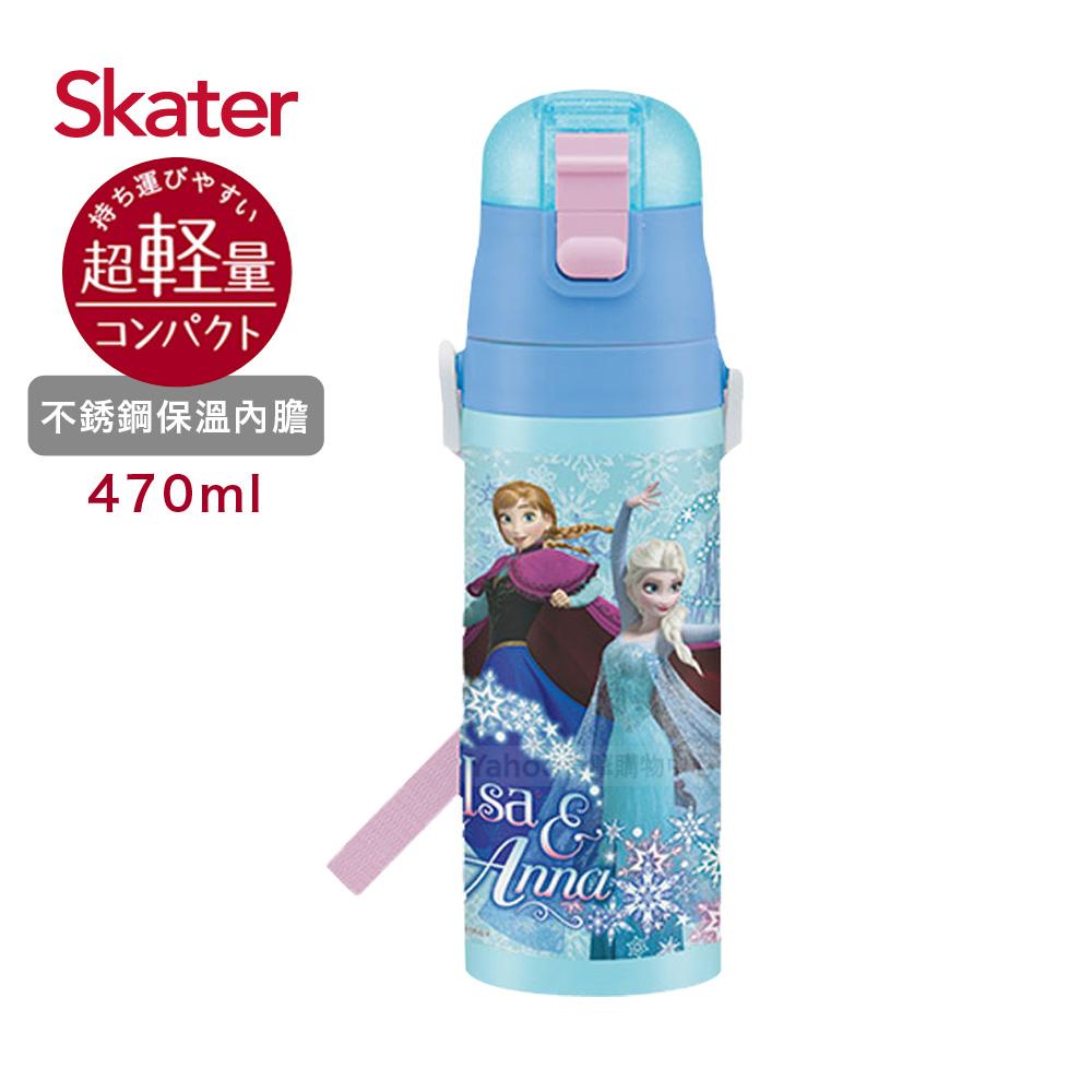 日本Skater不鏽鋼直飲保溫水壺 470ml 冰雪奇緣