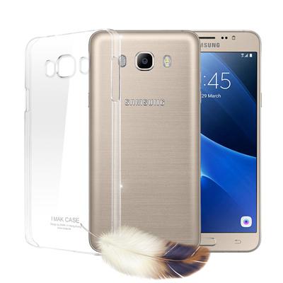 Universal Samsung Galaxy J7(2016) 超薄羽翼II...