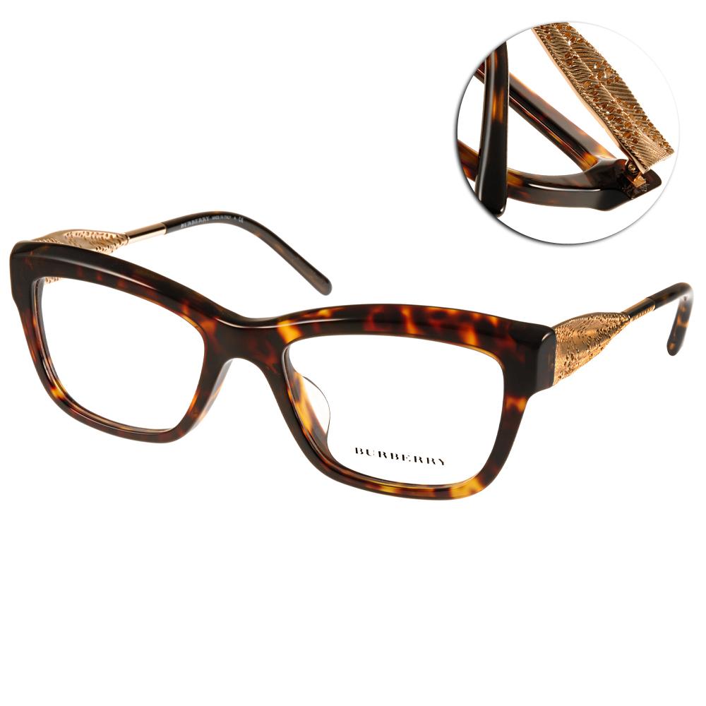 BURBERRY眼鏡  Gabardine蕾絲系列/琥珀棕#BU2211F 3002 @ Y!購物