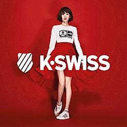 K-SWISS換季折扣 限時24