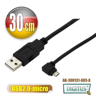 曜兆DIGITUS USB2.0轉microUSB左轉接頭線*30公分線