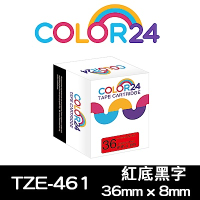 Color24 for Brother TZe-461 紅底黑字相容標籤帶(寬度36mm)