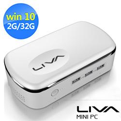 ECS 精英電腦 LIVA X2 Win10迷你電腦(2G/32G)