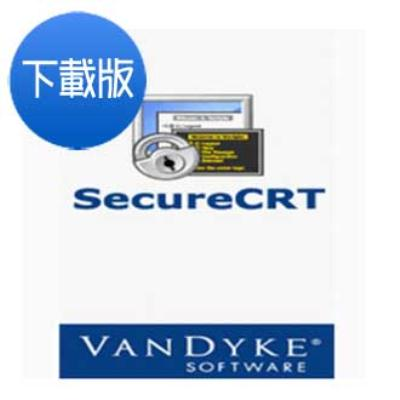SecureCRT for Win 單機 (下載版)