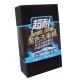 超耐黑色洗車棉(1入)-急速配 product thumbnail 1