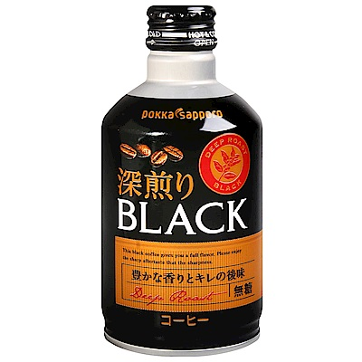 Nissei 深煎咖啡-BLACK(275ml)