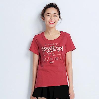 101原創 勇敢夢想短袖T恤上衣-聖誕紅