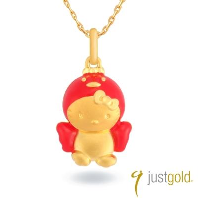 鎮金店Just Gold 黃金吊墜 Kitty百變Cutie十二生肖(雞)