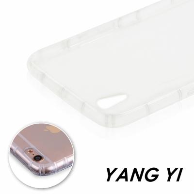 揚邑 SONY Xperia XA1 Ultra 6吋 氣囊防撞耐磨不黏機清透空...