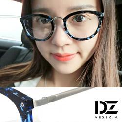 DZ 潮流藝能 平光眼鏡(藍斑紋銀腳)