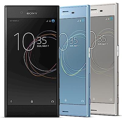 【福利品】Sony Xperia XZs (4G/64G) 雙卡智慧手機