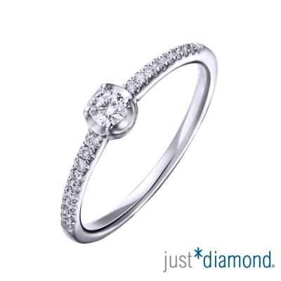 Just Diamond 10分18K金鑽石戒指-WISH