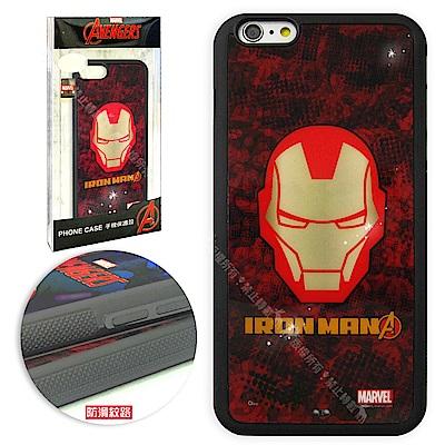 漫威授權 iPhone 6s Plus 5.5吋 復仇者聯盟防滑手機殼(鋼鐵頭盔...
