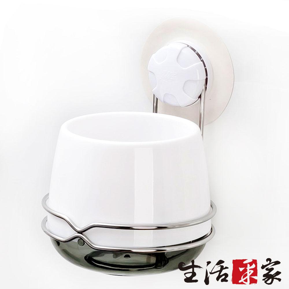 《生活采家》GarBath吸盤系列衛浴創意圓形花盆架