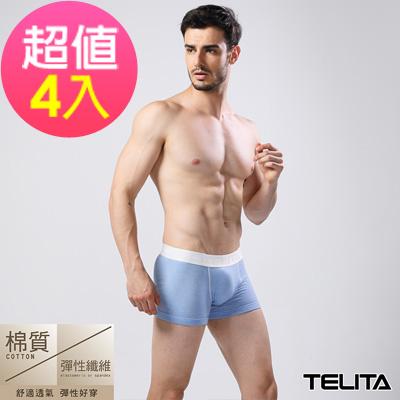 男內褲 素色運動平口褲/四角褲  亞麻藍 (超值4件組)  TELITA