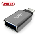 UNITEK 優越者USB3.1Type-C轉USB3.0轉接頭(灰色)