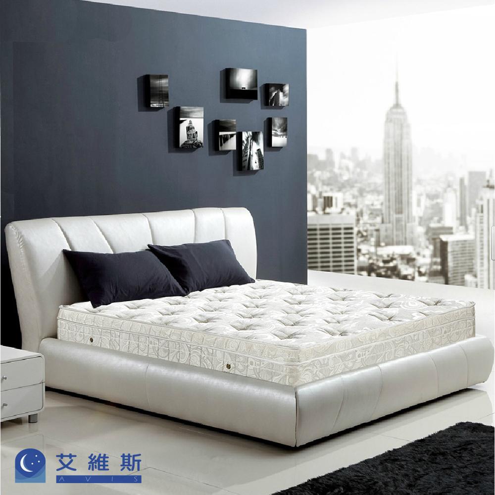 AVIS艾維斯 飯店專用款加厚緹花舒柔三線獨立筒-雙人5尺