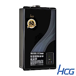 和成 HCG 數位恆溫強制排氣熱水器20L GH2055 (五年保固)