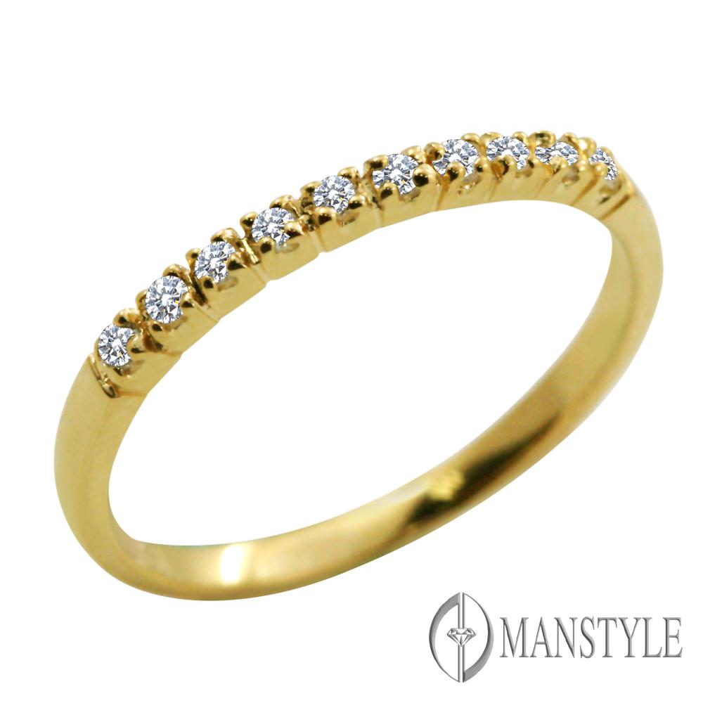 MANSTYLE 銀河 鑽石戒指-K金