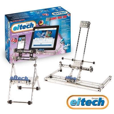 德國eitech益智鋼鐵玩具二合一手機平板架C94