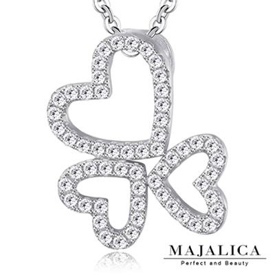 Majalica純銀項鍊愛心密釘鑲心心相連25純銀