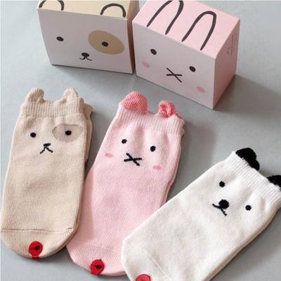 Korea Imports 動物嬰兒襪三件組