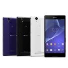 【福利品】SONY Xperia T2 Ultra 6吋智慧手機