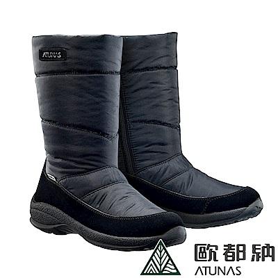 【ATUNAS 歐都納】女款內層絨毛中筒保暖防水雪靴GC-1608黑
