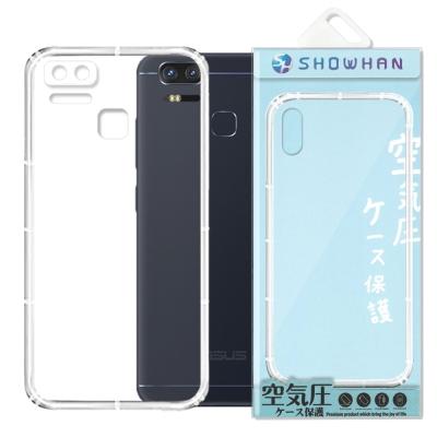 【SHOWHAN】 ASUS ZenFone 3 Zoom (5.5吋) 空壓手機殼