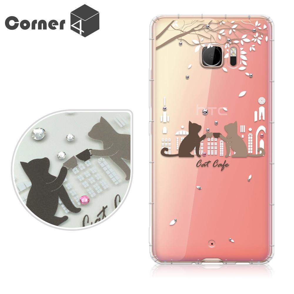 Corner4 HTC U Ultra 奧地利彩鑽防摔手機殼-午茶貓咪