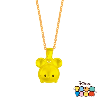 Disney迪士尼TSUM TSUM系列金飾-黃金墜子-米奇款 送玫瑰鋼項鍊