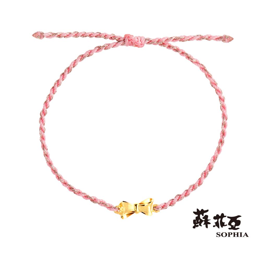 蘇菲亞SOPHIA - G LOVER系列禮物粉色手環