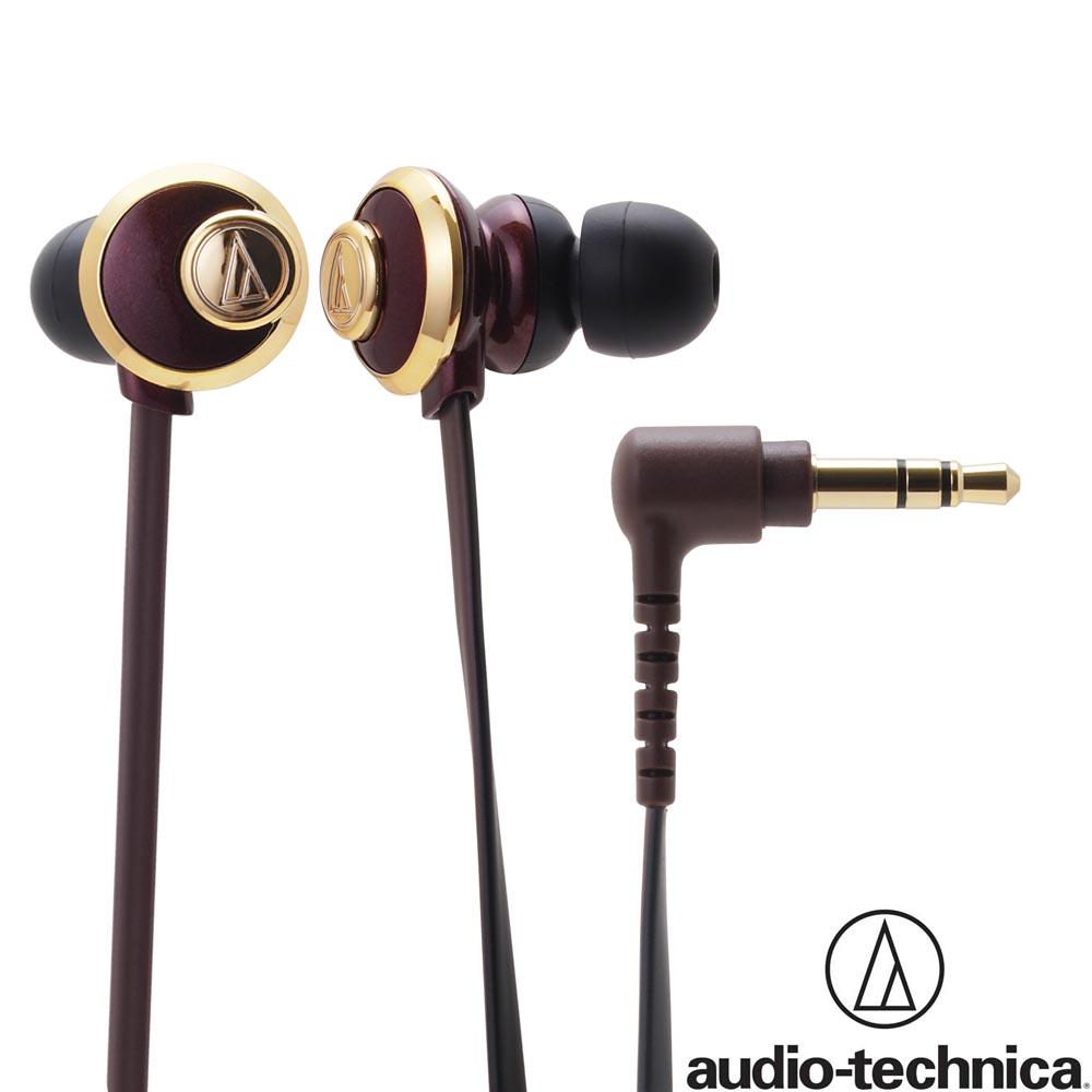 鐵三角 ATH-CKF77 GLAMORCY 重低音耳塞式耳機 product image 1