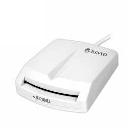 KINYO晶片讀卡機KCR350