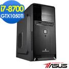 華碩B360平台[金剛烈士]i7六核GTX1050TI獨顯OPTANE 超激速效能Win1