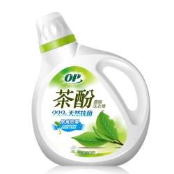 OP 茶酚天然抗菌濃縮洗衣精 除臭防霉2000ml