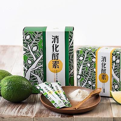 【檸魔坊】萃綠檸檬消化酵素1盒組(30包入/盒)