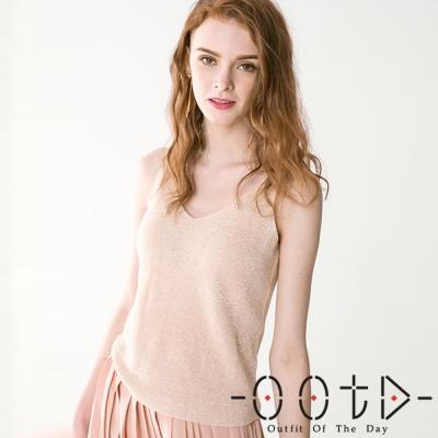 雙V領金絲針織背心(淺粉色)-OOTD