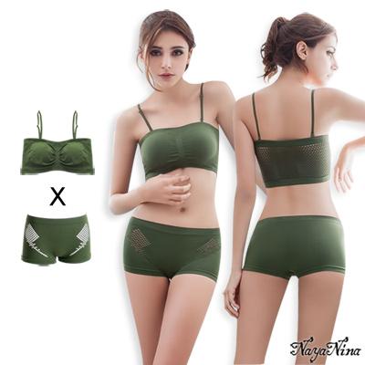 無鋼圈內衣 透氣平口成套內衣 S-XL(軍綠) Naya Nina