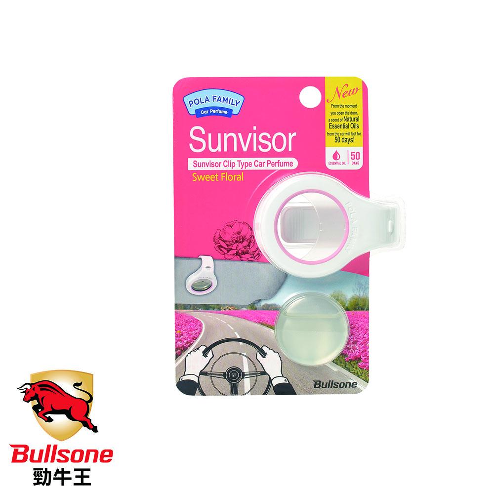 Bullsone-勁牛王-遮陽板香水夾-花卉